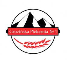 Piekarnia Gruzińska